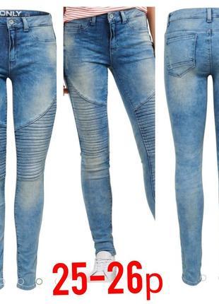 Крутые джинсы скинни есть обмен (цена на обмен в два раза дороже)