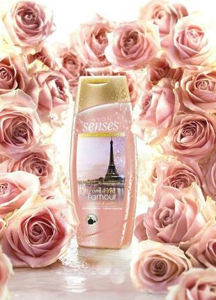 Крем-гель для душу «любов у парижі» (250 мл)