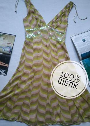 """Фантастическое платье из натурального шелка с голографическими пайетками """"karen millen"""""""