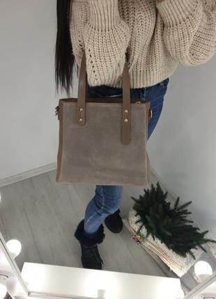 Женская сумка три отделения