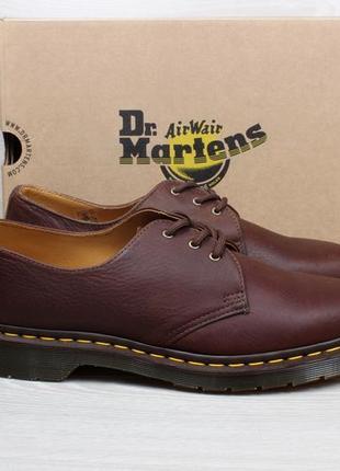 Мужские кожаные туфли dr. martens 1461 оригинал, размер 43 - 44 (коричневые)