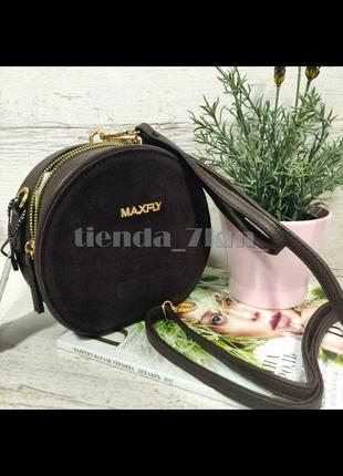 Круглая сумка через плечо / повседневный клатч m-5105 коричневый