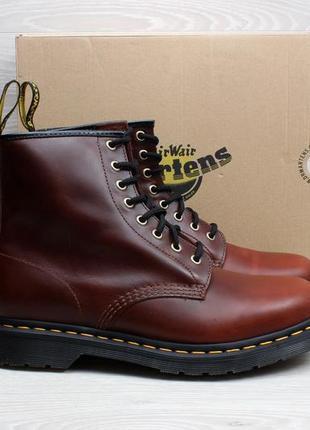 Кожаные мужские ботинки dr. martens 1460 оригинал, размер 45