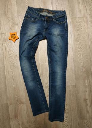 Джинси джинсы