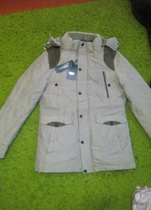 Курточка зимняя мужская