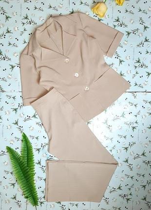 🌿1+1=3 стильный женский бежевый брючный костюм, пиджак + брюки, размер 42 - 44