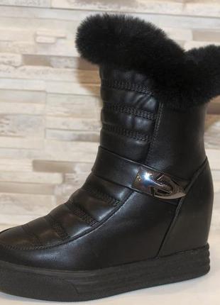 Женские зимние черные сапоги на скрытой танкетке с натуральным мехом