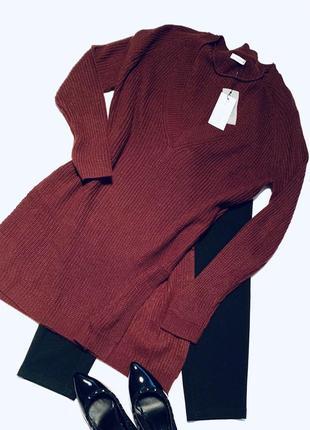 Свитер бордовый длинный с разрезом кофта джемпер кардиган