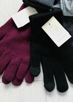 Перчатки с сенсорными пальцами