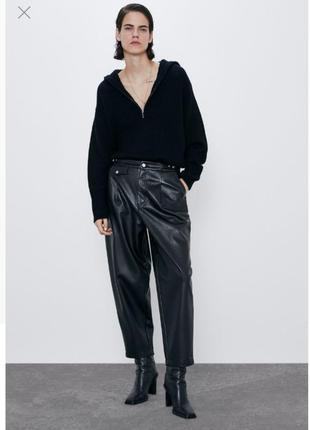 Крутезні брюки zara