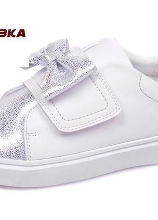 Кроссовки кросівки спортивная весенняя осенняя обувь мокасины сказка для девочки р.31,32