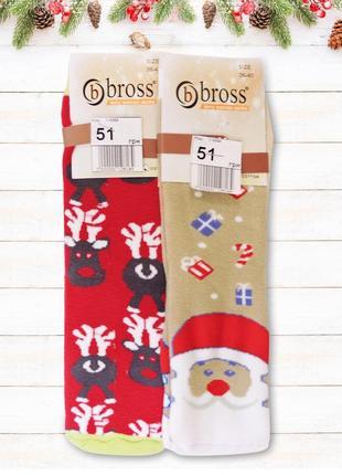 Носки женские cristmas. мульти.