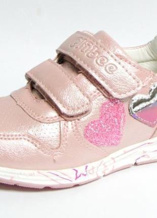 Кроссовки кросівки спортивная весенняя осенняя обувь мокасины clibee клиби 753 р.25,30