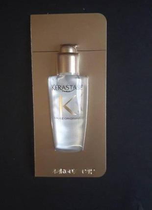 Kerastase elixir ultime versatile beautifying oil масло для волос.