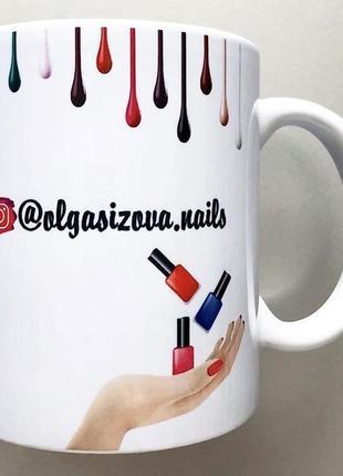 Чашка подарок мастеру маникюра печать на чашке гель-лак шеллак9 фото