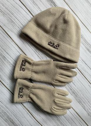 Комплект шапка и перчатки jack wolfskin
