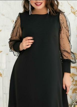 Красивое платье ❤️