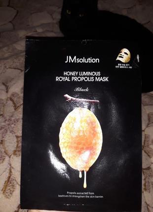 Тканевая маска с экстрактом прополиса и меда jmsolution honey luminous royal propolis mask
