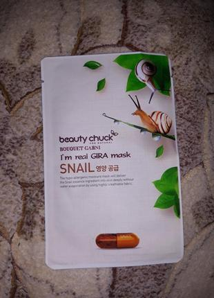 Тканевая маска с улиткой beauty chuck snail i'm real gira mask