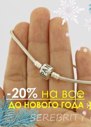 10% скидка подписчику браслет в стиле pandora серебряный sr ch240б p sn 18,5 серебро 925