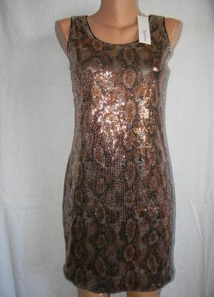 Новое платье пайетки