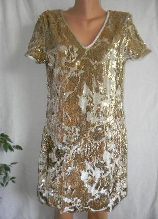 Красивое новое велюровое  платье пайетки