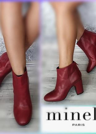39р кожа новые minelli франция бордовые красные ботинки ботильоны
