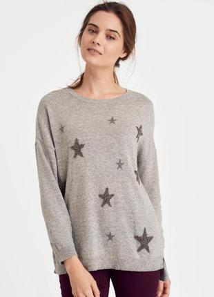 Сірий теплий джемпер з вишитими зірками