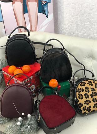 Стильные кожаные рюкзачки-сумочки