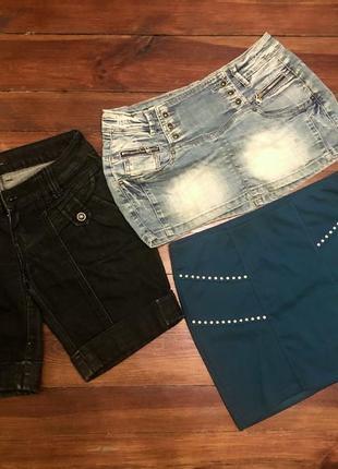 Срочно лот 3 женских вещей м-л юбка cropp трикотаж, юбка джинс, шорты джинс бу