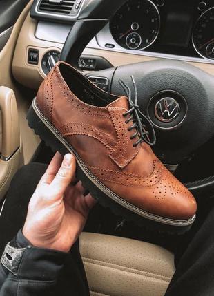 Броги туфли кожа