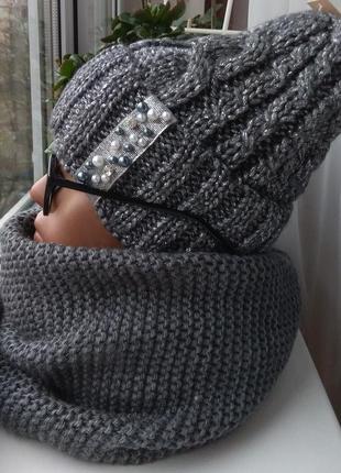 Новый комплект: шапка с люрексом (на флисе) и хоумт восьмерка, темно-серый