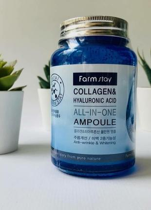 Корейская сыворотка для лица farm stay collagen & hyaluronic acid all in one ampoule4 фото