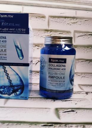 Корейская сыворотка для лица farm stay collagen & hyaluronic acid all in one ampoule5 фото