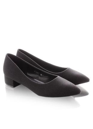Минималистичные модные туфельки