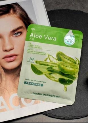 Натуральная тканевая корейская  маска rorec natural skin aloe mask💚