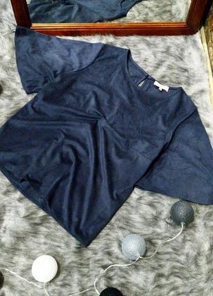 Блуза кофточка топ из эко замши papaya