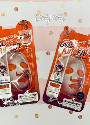 Тканевая маска для лица с коллагеном