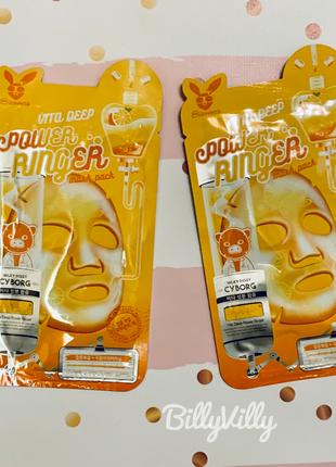 Тканевая маска для лица с витаминным комплексом