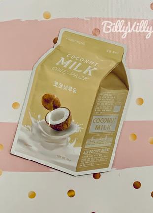 Тканевая маска a'pieu coconut milk one pack