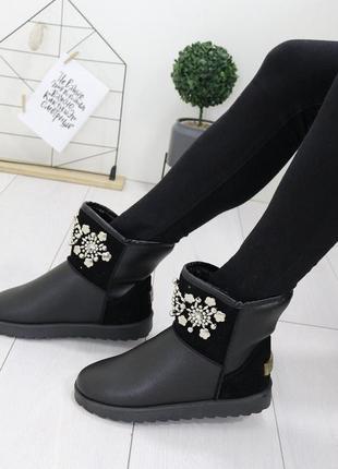 Новые шикарные женские зимние черные угги ботинки