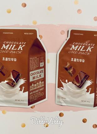 A'pieu chocolate milk one-pack – смягчающая маска с экстрактом какао