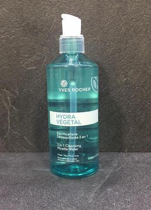 Увлажняющая мицеллярная вода 2 в 1 hydra végétal new для нормальной и сухой кожи 390 мл