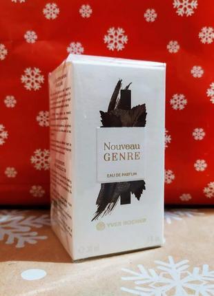 Новинка!парфумована вода nouveau genre ив роше yves rocher