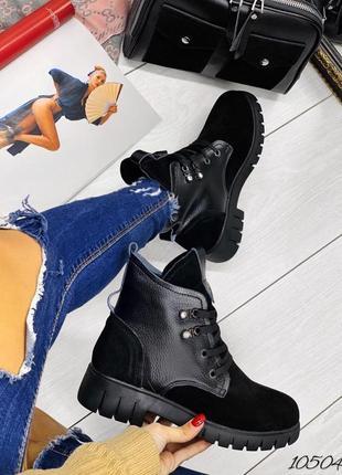 Ботинки зима комби кожа/замш