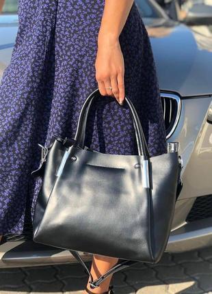 Кожаная женская сумка 9011 в 3х цветах