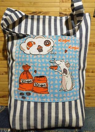 Эко- сумка с мышкой полосатая натуральная