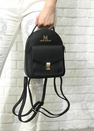 Клатч-рюкзак lovedream f-560 черный