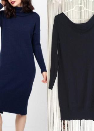Темно синее платье резинка ангора mexx
