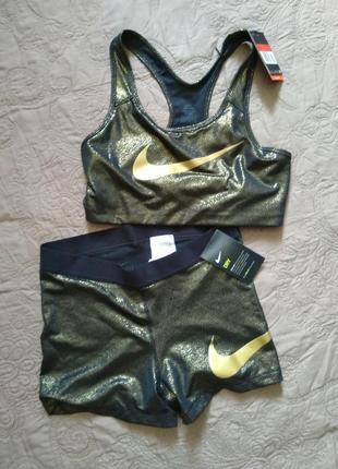 Оригинал. мерцающее золото топ (спортивное бра) + шорты nike pro classic dri-fit